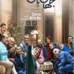 دانلود فیلم ایرانی جهان با من برقص