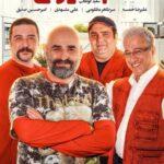 دانلود کامل سریال شام ایرانی