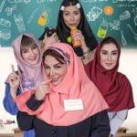 دانلود قسمت اول از فصل ۱۴ سریال شام ایرانی