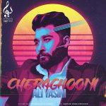 دانلود موزیک ویدیو جدید علی یاسینی به نام چراغونی